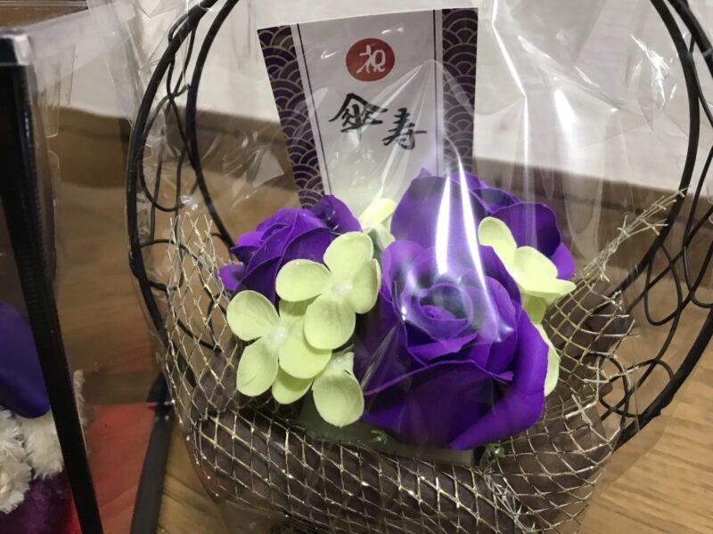 傘寿のプレゼント
