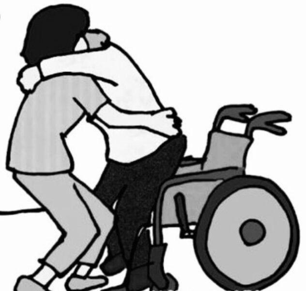 車椅子から移動させるイメージ画像