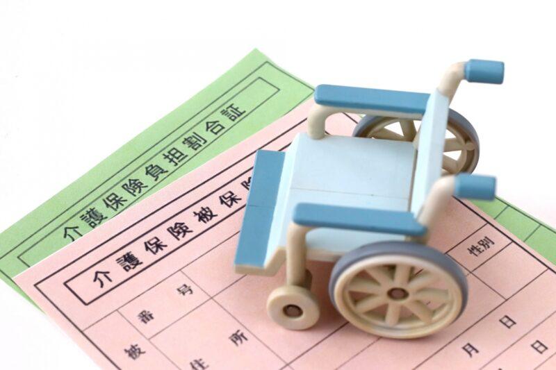介護保険証のイメージ画像