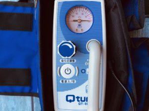 Qtumのコントロールパネル