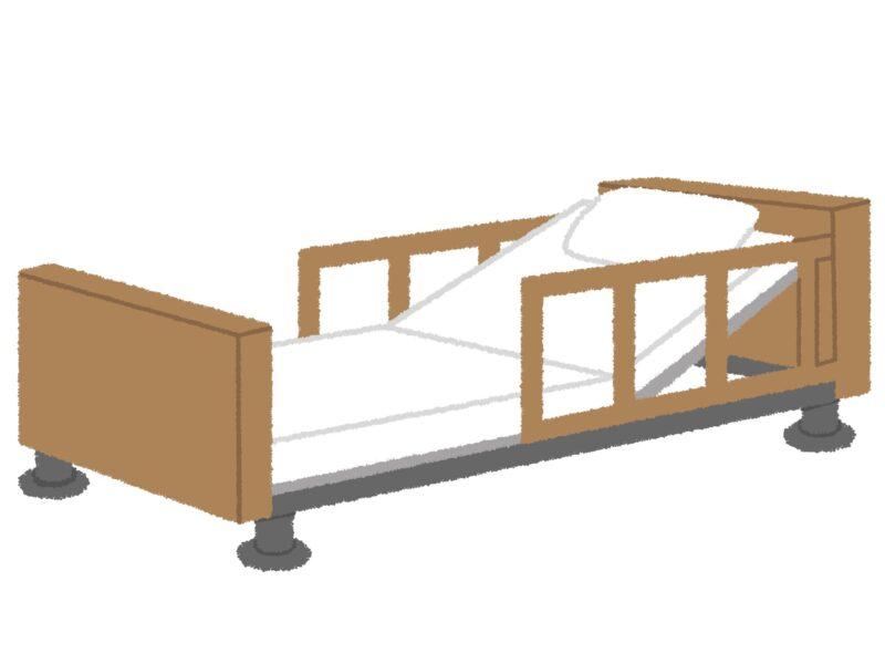 介護ベッドのイメージ図